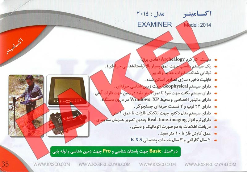 fake geo examiner made by kxs in iran cc